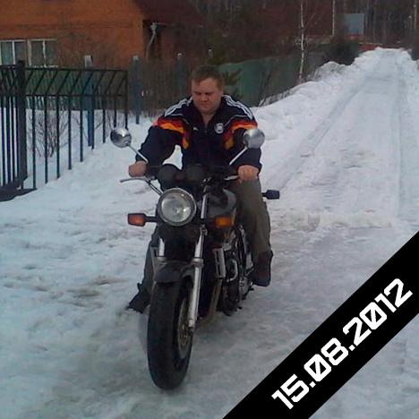 Родионов Александр Викторович