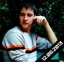 Валецкий Юрий