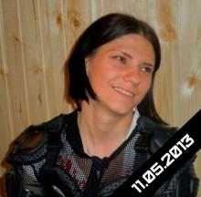 Капаева Валентина Юрьевна