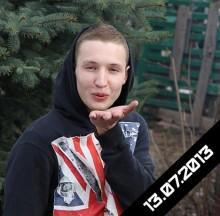Тулапин Иван