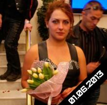 Миледина Ирина Ивановна (Белка)