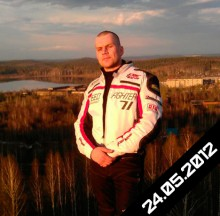 Кряжевских Юрий Анатольевич 24.05.2012