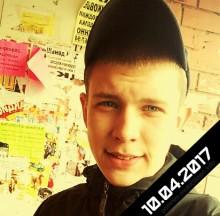 Балюк_1