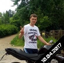 Шавга_1