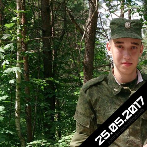 Корепанов_1