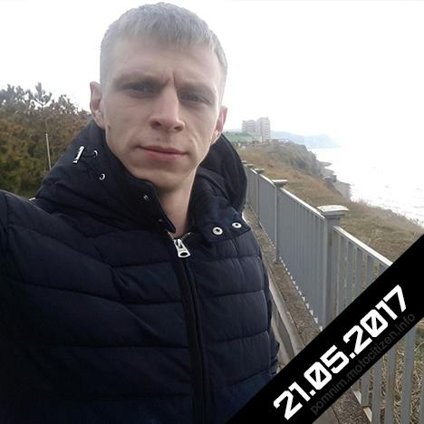 Мизернюк_1