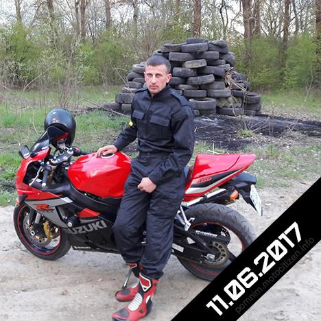 Веренко_1