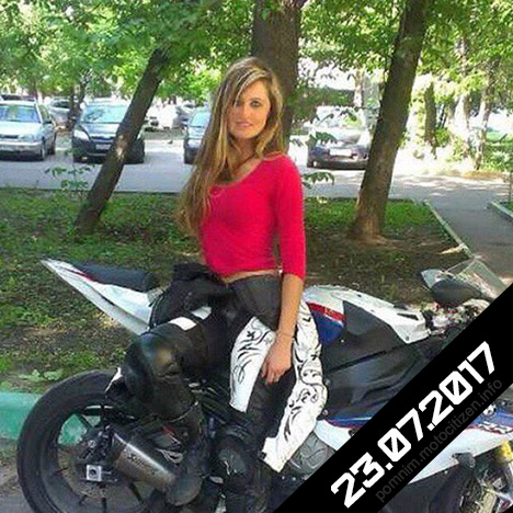 Басова_1