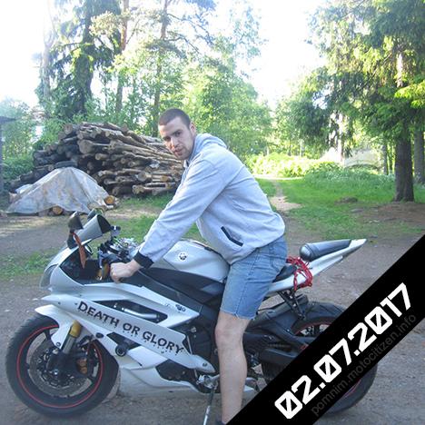 Кузнецов Александр 02