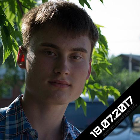 Кутузов_1