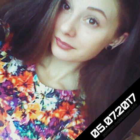 Мигачёва_1