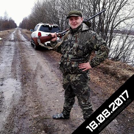Курочкин_1