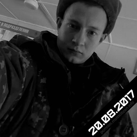 Магадеев_1