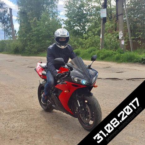 Макаров Сергей_1