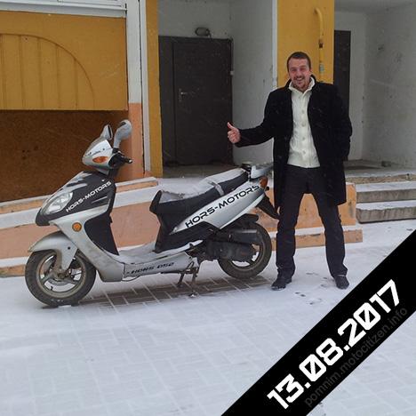 Сероокий_1