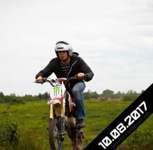 Степанов Павел_1