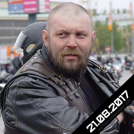 Филиппов Владимир_1