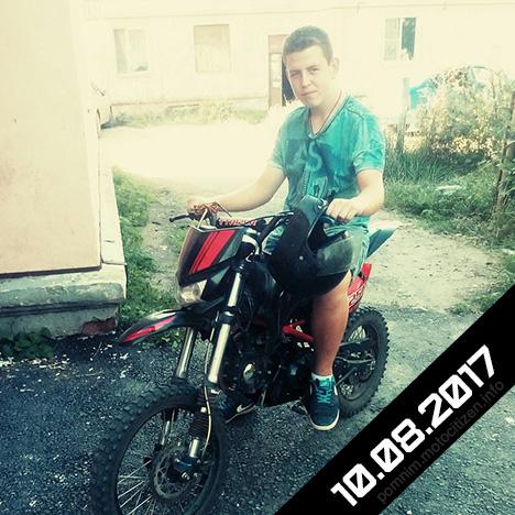 Ширшов_1
